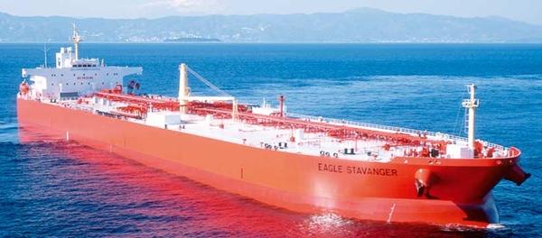 DSD Shipping es multada por contaminacion