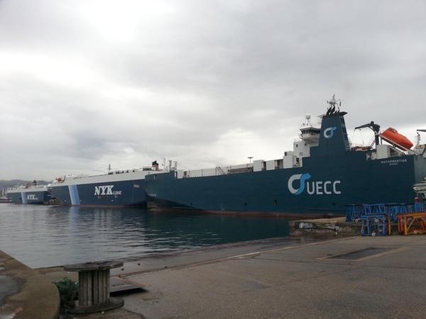 Nuevo buque de UECC esta listo para pruebas de mar