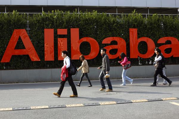 trabajadores de Alibaba