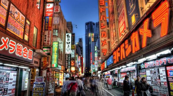 ventas Japón