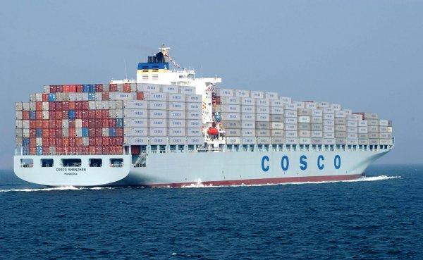 Buque de carga Cosco