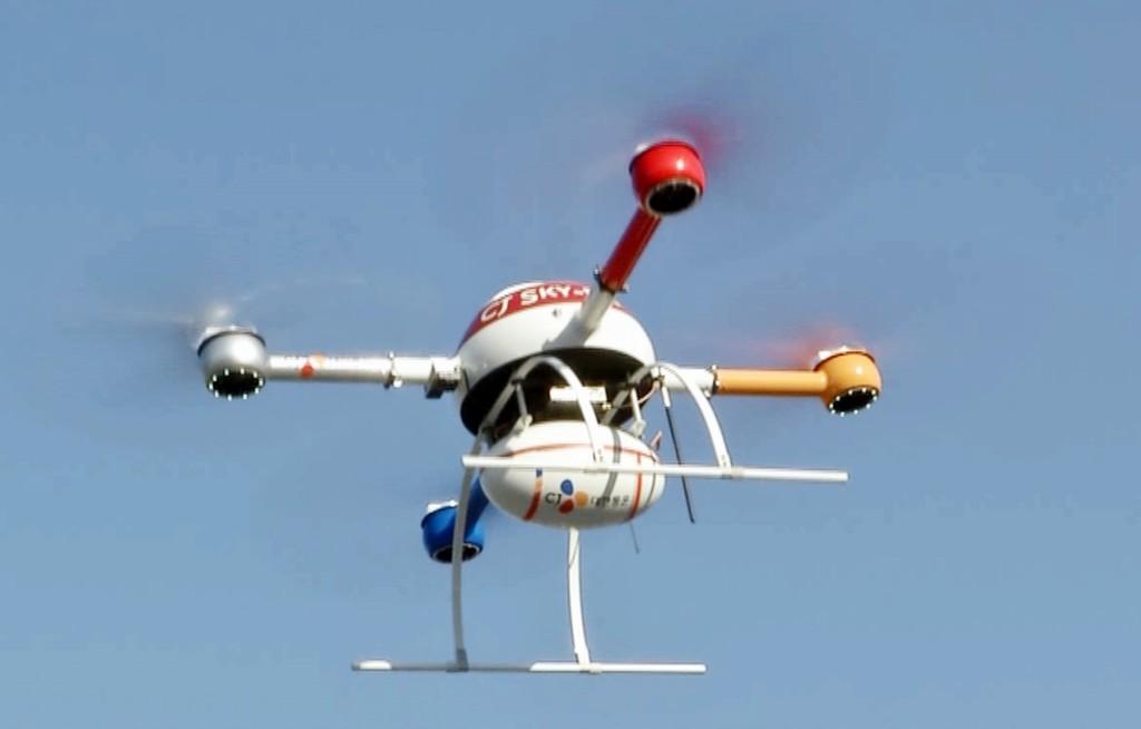 CJ Group dron