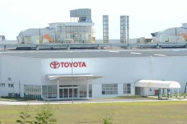 Toyota abre su primera planta de motores en Latinoamerica