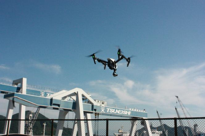 tshuneisi dron