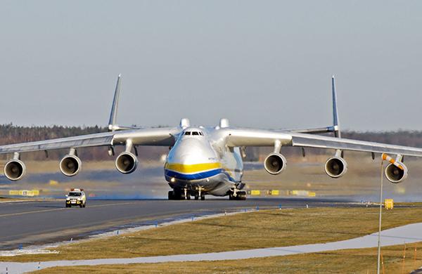Antonov-An-225
