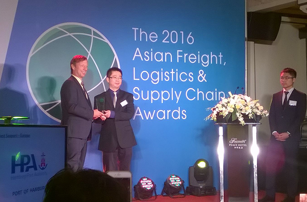 Asian-Freight,-Logistics-and-Supply-Chain-premio