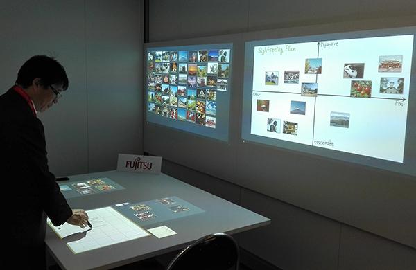 Fujitsu-Virtual-room