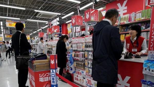 Ventas minoristas Japon