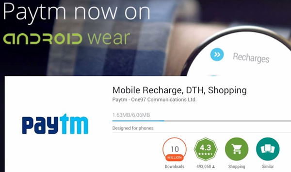 paytm-android