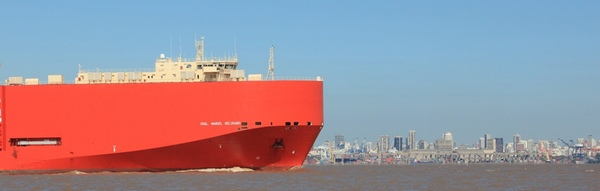 Maruba anade un car carrier a su flota
