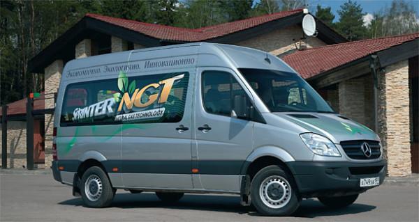 Mercedes Benz Sprinter con gas natural
