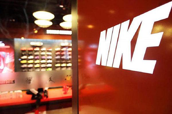Nike-tienda