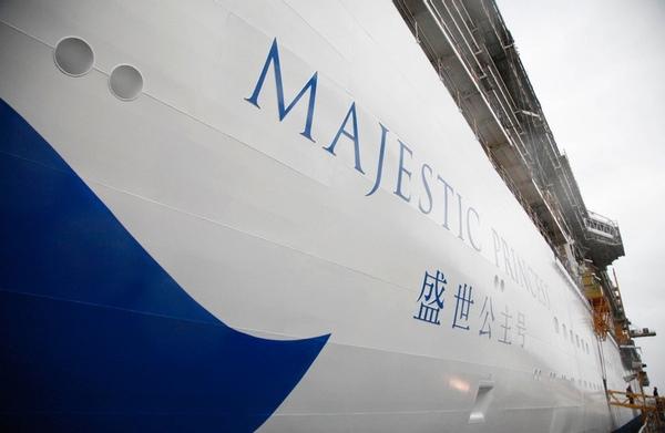 Princess Cruises revela detalles de su nuevo buque