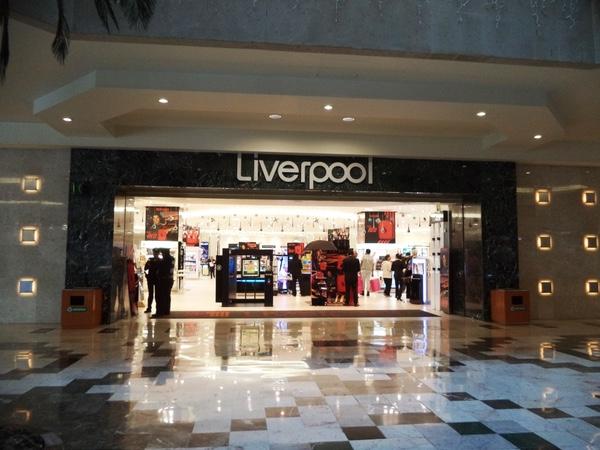 liverpool-construye-nuevo-centro-logistico-en-mexico