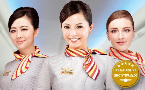 hainan_airlines_azafatas