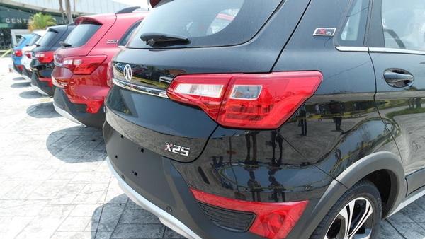 BAIC ya ha comenzado a fabricar vehículos en México