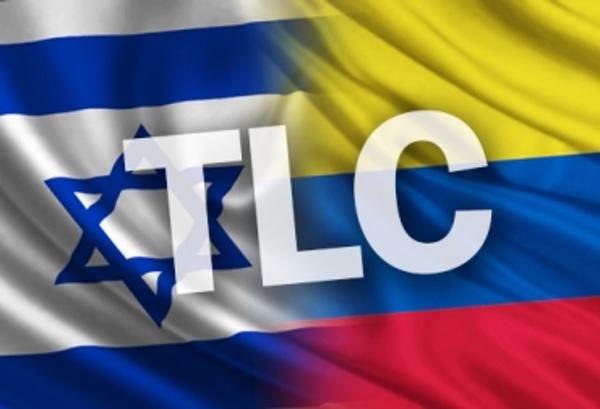 Colombia trabaja para poner en marcha TLC con Israel