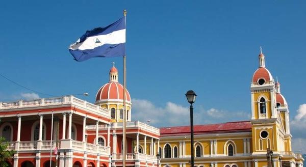 Nicaragua y Colombia celebraran rueda de negocios