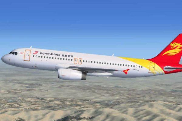 avión Capital Airlines