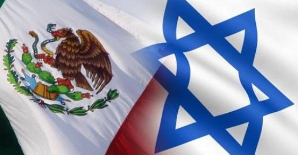 Mexico actualiza su tratado de libre comercio con Israel
