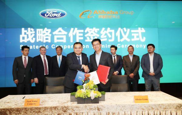 Ford y Alibaba
