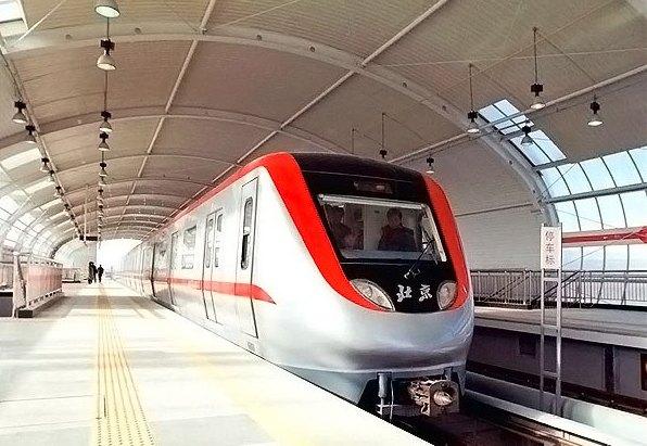 metro de Pekín