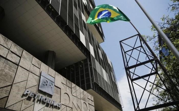 Petrobras (Brasil) inicia proceso de venta de su refinería de Estados Unidos