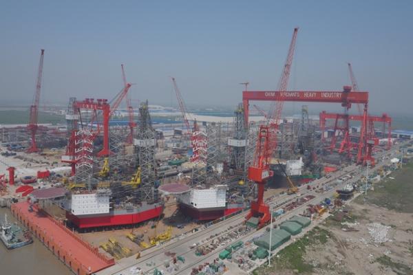 China Merchants Industry Holding Ltd