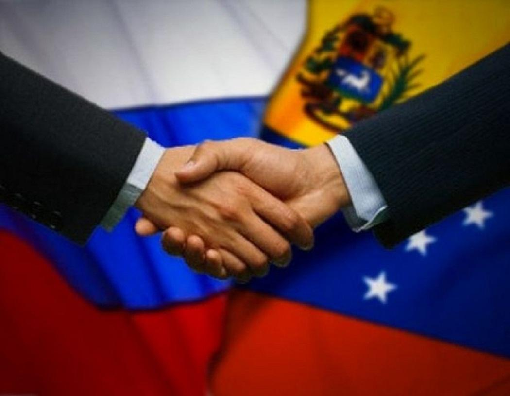 Venezuela y Rusia fortalecen su cooperación y relación comercial