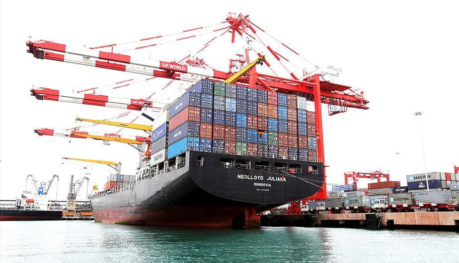 Perú apuesta por duplicar las exportaciones al 2021