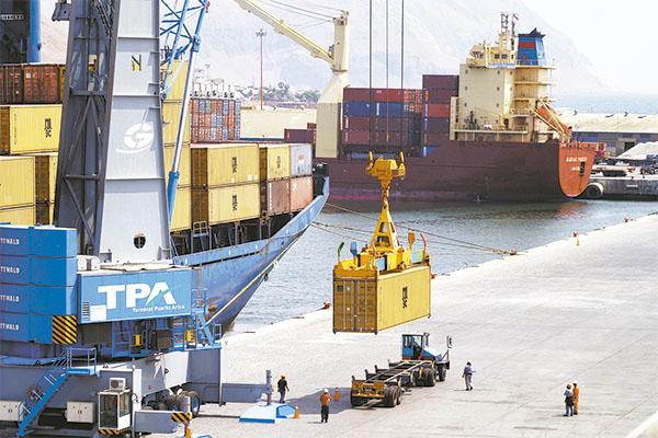 puerto de pilar