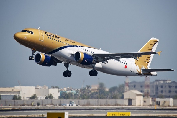 Gulf Air Málaga-Costa del Sol Bahréin