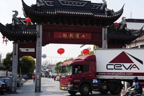 Ceva España China