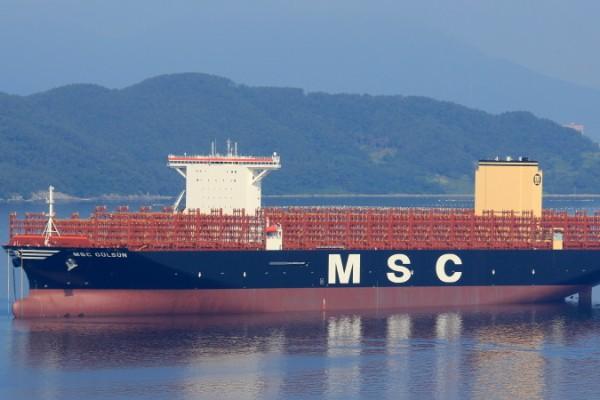 MSC-Gulsun mega porta contenedores