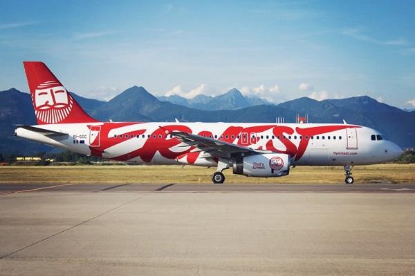 Ernest Airlines suspensión operaciones