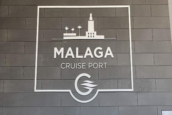 Puerto de Málaga obtiene nuevas certificaciones en su terminal de cruceros