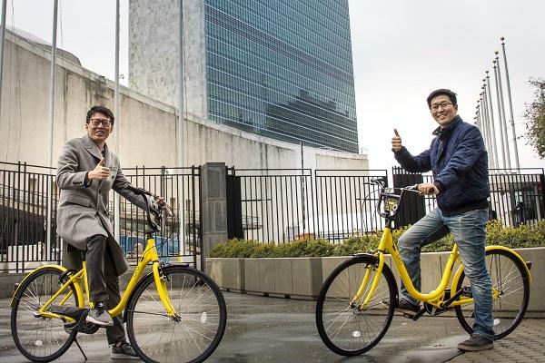 Bicicletas chinas Europa