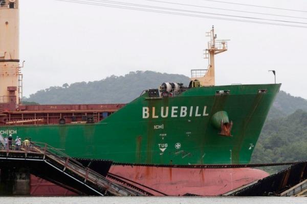 Canal de Panamá colision