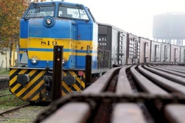 Ferrocarril Central de Uruguay