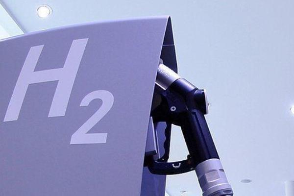 hidrogeno combustible