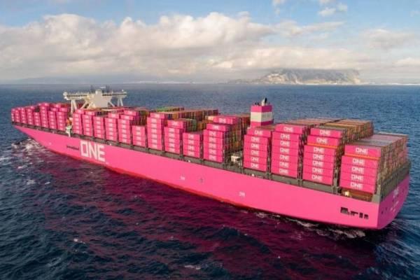 Ocean Shipping Network
