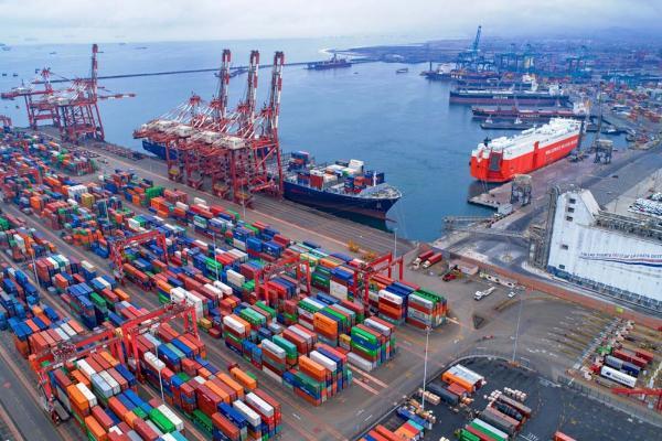 puertos publicos peru