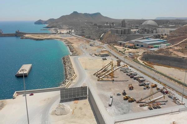 El Puerto de Carboneras adjudica el proyecto constructivo de drenaje para vertidos