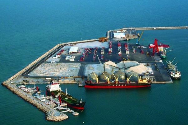 puerto de Progreso