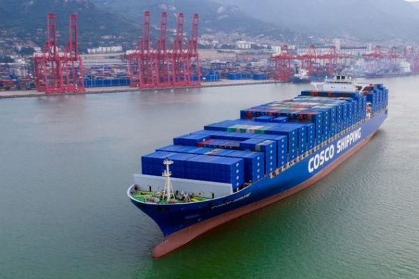 Cosco Shipholdings